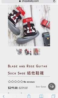 🆕 Shoe Socks 13.5cm