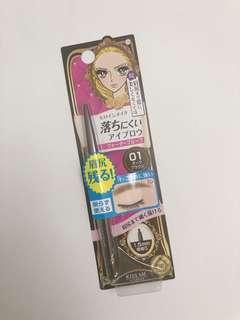 Kiss Me Eyebrow Pencil Dark Brown