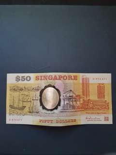 Rare Old $50 Singapore Note