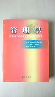 🚚 管理學 華泰出版 #出清課本