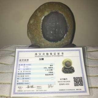 玉髓 w certificate