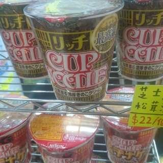 [現貨]日本合味道 芝士忌廉松茸濃湯杯麵