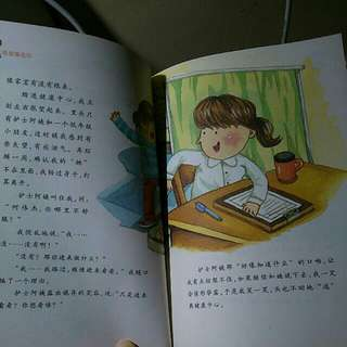 Primary 4-6 Chinese Story Book
