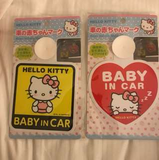 BN Hello  kitty baby onboard sign
