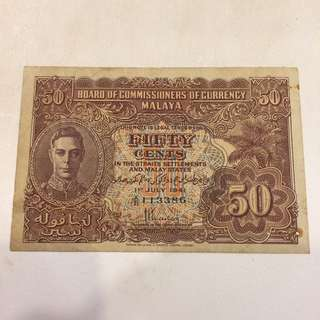Malaya 1941 King George 50 cents banknote