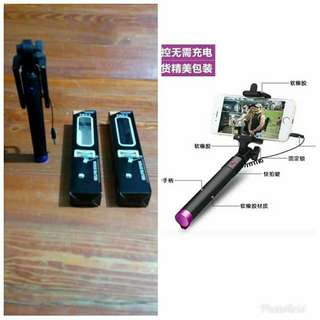 Onhand Monopod with shutter