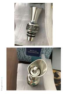 Brand New Royal Selangor William Morris Wine Pourer and Stopper