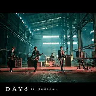 DAY6-If~ Mata Aetara~ [Japanese Album]