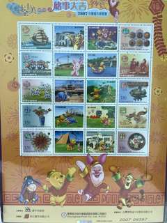 2007中臺灣元宵燈會  郵票