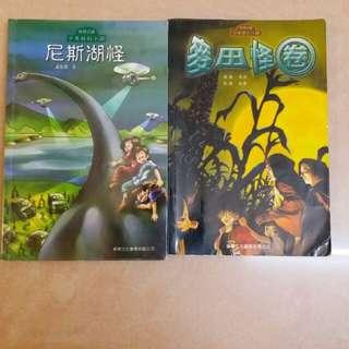 Story book 買2減$10 買3減$20