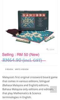 BM Scrabble
