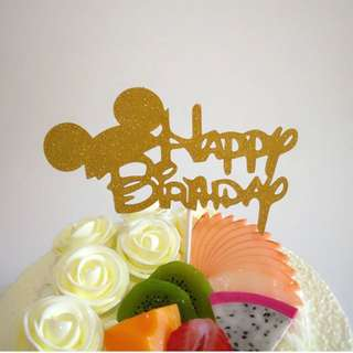 Mickey Mouse Happy Birthday Cake Topper Bunting Party Decoration