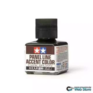 Tamiya Panel Line Dark Brown