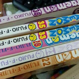Doraemon Tora Aman