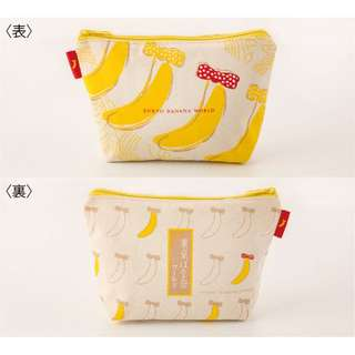 Tokyo Banana World Pouch