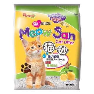 Meow San Cat Litter (Lemon)
