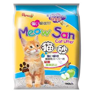 Meow San Cat Litter (Apple)