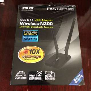 ASUS N14 USB Wifi wireless Adapter N300