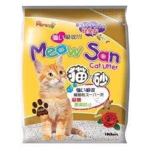 Meow San Cat Litter (Rose)