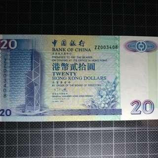中銀94年$20補版ZZ