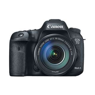 NEW Canon 7D Mark II Camera + Canon EF-S 18-135mm f3.5-5.6 IS STM Lens