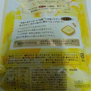 HABA潤喉糖 $50/3包