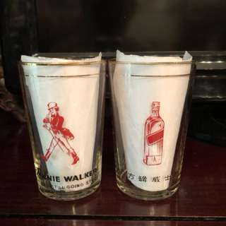 Rare! Vintage Johnnie Walker drinking Glass