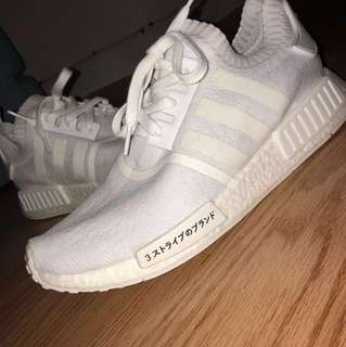 White NMD R1 Japan Edition