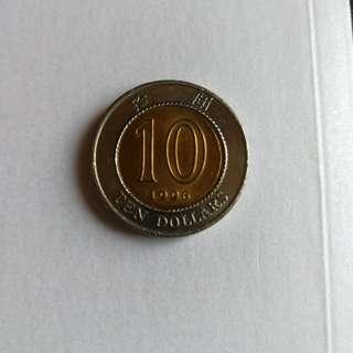 少有1996年10蚊硬幣共8個