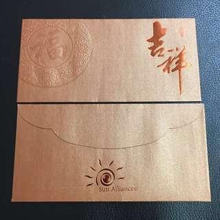 Sun Alliances Red Packet Angpow Hong Bao 2018