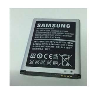original samsung s3 battery