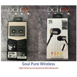 Soul Pure Wirelwee Earphone 藍芽耳機 ❤ 原裝行貨,一年保用,市區地鐵站交收