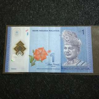 Malaysia Rm 1 Ringgit A. Solid 8
