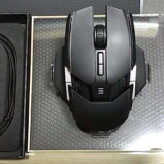 Razer Ouroboros Mouse