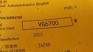 VG6700