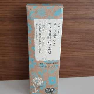 Whamisa Organic Flowers Cleansing Cream