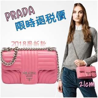 Prada shoulderbag