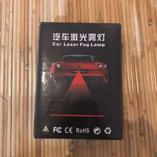 Car Laser Fog Lamp (reduced price)