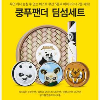 BN The Faceshop V201 CC Cushion Kungfu Panda Set. Eyesliner. Disney