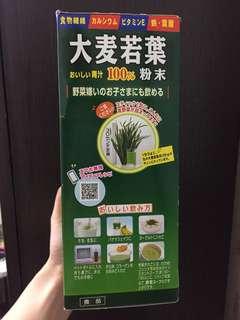 日本 大麥若葉 青汁 3gx44