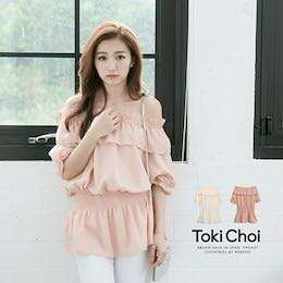BNIP Tokichoi top with off shoulder ruffle (free size)