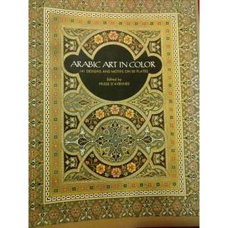 Arabic Art in Color : 141 Designs and Motifs on 50 Plates