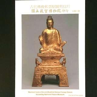 🚚 古代佛像原圖卡