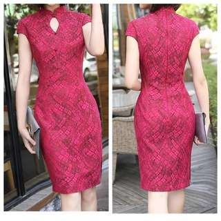 Lace pencil Cheongsam