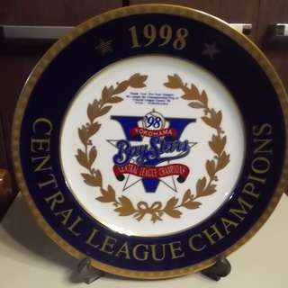 Vintage 1998 Bay Stars Championship Collector's Plate