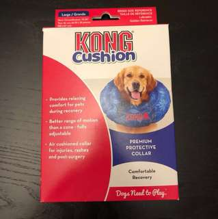 Kong Cushion Recovery Collar