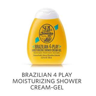 Sol De Janeiro Brazilian 4 Play Shower Cream Gel