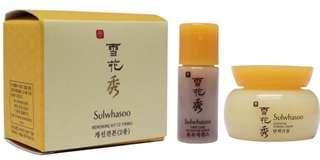 Sulwhasoo kit