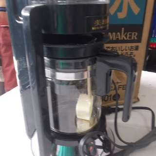 Coffee Maker From Japan