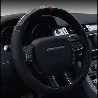 Sports Carbon Fibre + Leather Steering Wheel Cover!